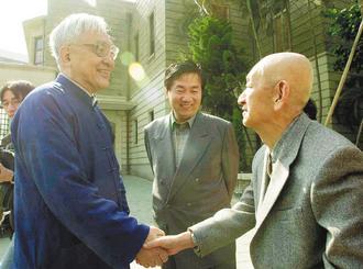 沈君山(左一)与林海峰、吴清源相聚