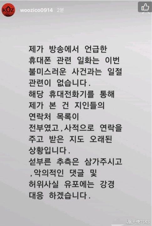 【胜利事件】懒人包,让你了解因这件事而在韩国娱乐圈引起的大风暴。