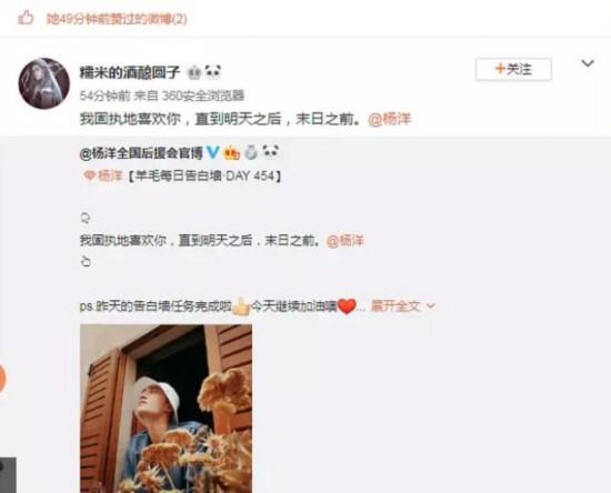 杨洋刚否认没多久,乔欣小号再曝光恋情实锤??真