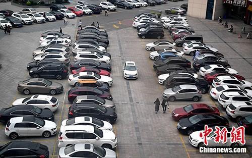 公安部交管局:购车上牌一站办结 精减环节服务提速