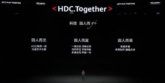 荣耀30和V30系列将首批搭载Magic UI 4.0,后续支持升级为鸿蒙系统