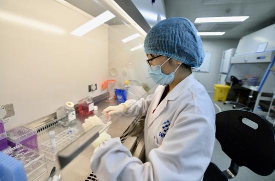 探访全球健康药物研发中心:针对抗疫的前沿研发已有重要进展