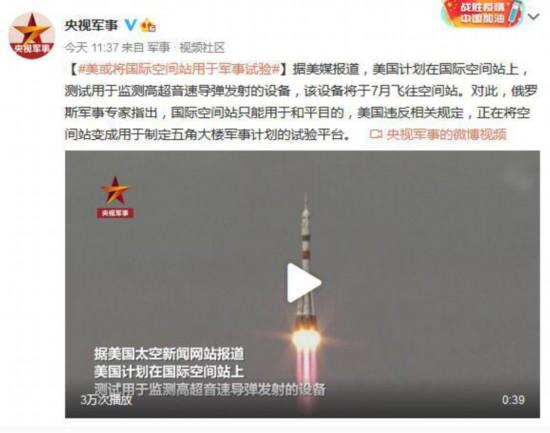 http://www.weixinrensheng.com/junshi/2675269.html
