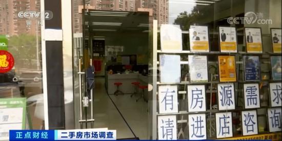 深圳二手房新政出台月余  门店歇业、中介人员转行