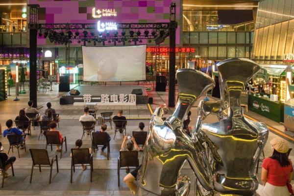 电影制作迎来全新变革 上海浦东国际影视产业园共享空间揭牌运营