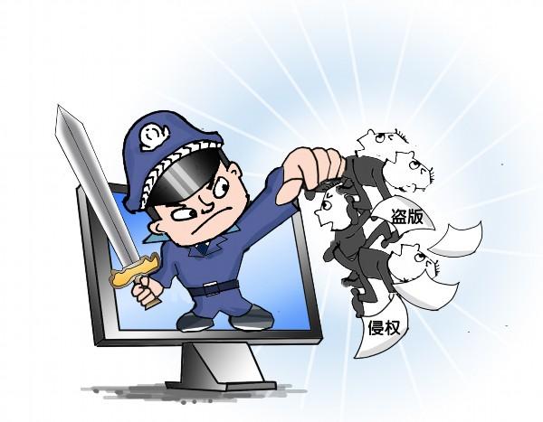 """""""分享""""春节档电影盗版链接侵权"""