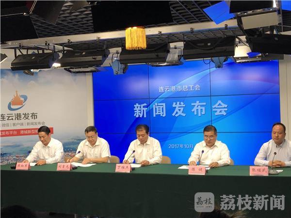 2017中国(连云港)沙光鱼美食文化节将于月底举行