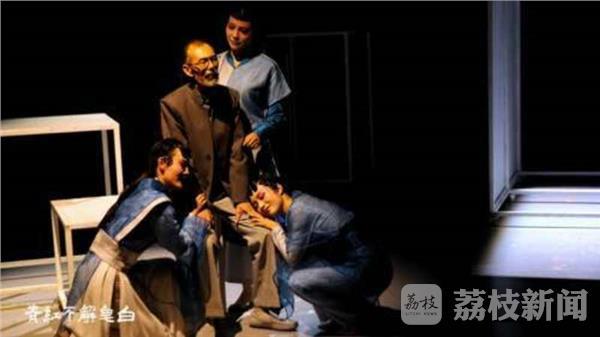 《青红不解皂白》北京首演成功
