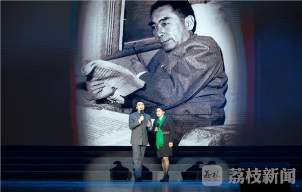 穿越世纪的缅怀 用诗歌献上对周总理的永久思念