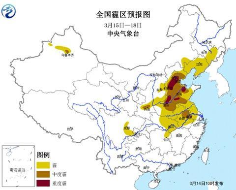 本周雾霾笼罩华北黄淮 持续时间或为今年来最长