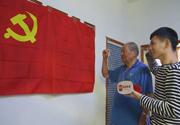一个共产党员的平凡与?#29615;瞸记者手记