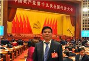 基层代表在北京丨李银江:养老院长的新梦想