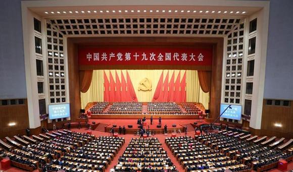 中国共产党第十九次全国代表大会闭幕