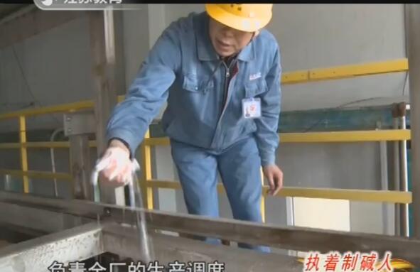 劳动故事 20170408
