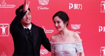第20届上海国际电影节开幕式众星云集