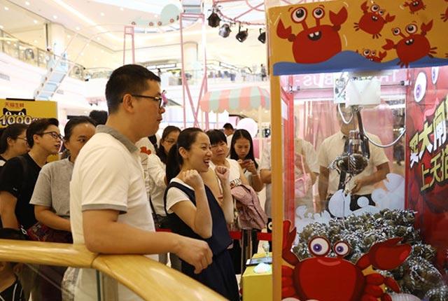 杭州现大闸蟹夹娃娃机 不花钱凭借淘气值免费抓取