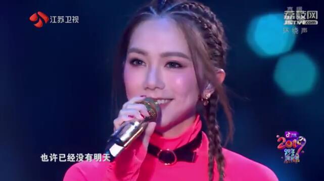 """2019江苏跨年丨""""巨肺小天后""""邓紫棋展非凡唱功 再现经典《光年之外》"""