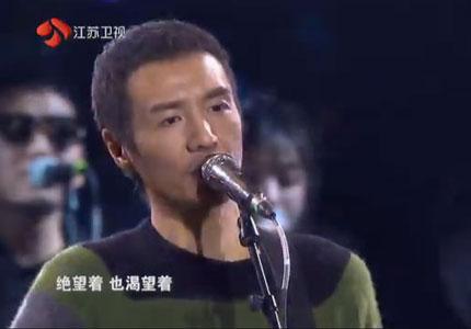 "2019江苏跨年丨与""音乐赤子""朴树一起 在平凡之路上Forever Young!"