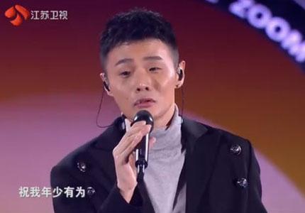 """2019江苏跨年丨""""一个人就是一支队伍"""" 李荣浩唱情歌很戳心"""