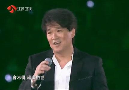 2019江苏跨年丨感动哭!周华健武侠经典串烧 再现金庸笔下江湖