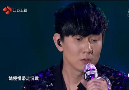 """2019江苏跨年丨耳朵会怀孕!""""林氏情歌""""拨人心弦"""