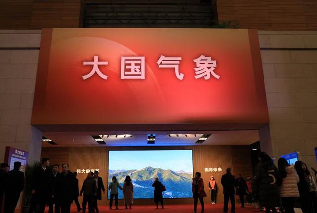 【伟大的变革——庆祝改革开放40周年大型展览之二十三】大国气象:蓬勃发展的中国企业