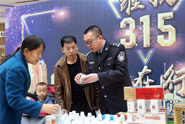 """沈阳警方举行""""3.15维权 警察在行动""""宣传活动"""