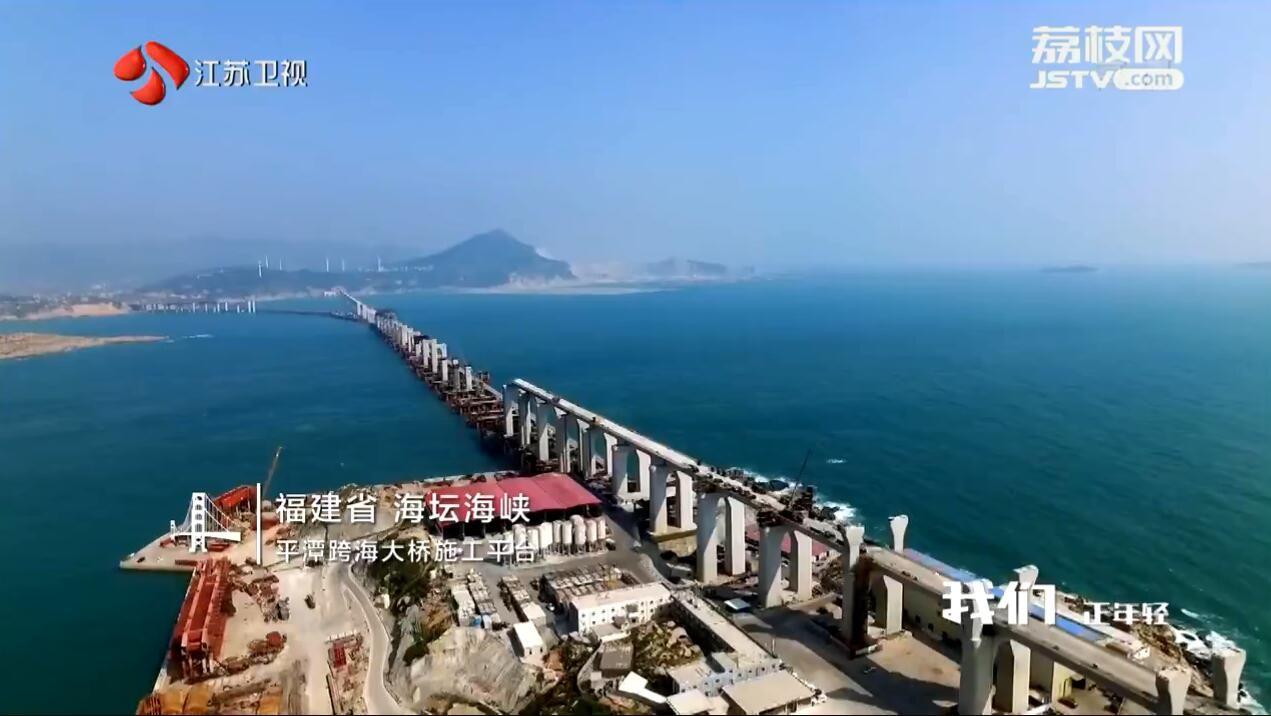 平潭海峡公铁两用大桥起于福建省长乐市松下镇,经人屿岛,长屿岛,小练