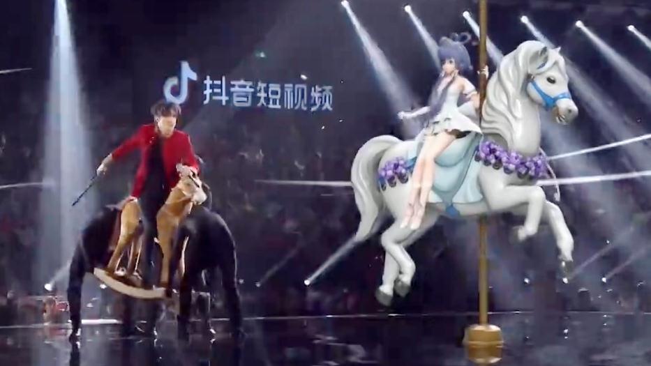 2019江苏跨年丨火爆二次元的虚拟歌姬洛天依跨年激萌开唱!