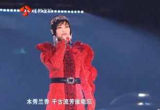 """2019江苏跨年丨""""舞台皇后""""李宇春压轴登场 概念舞台超带感"""