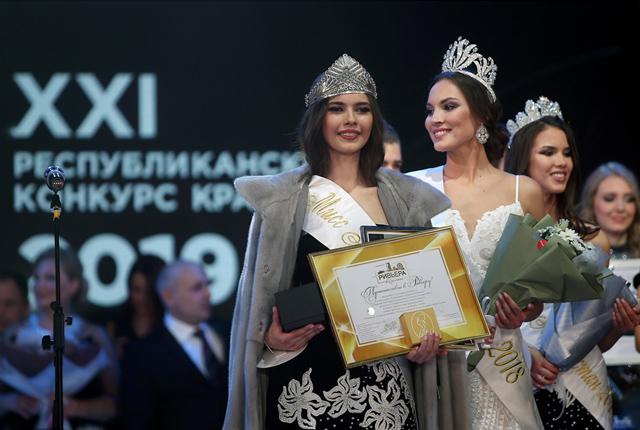 俄举办2019鞑靼斯坦共和国小姐选美大赛