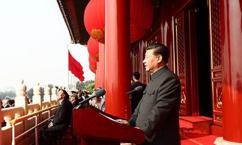 庆祝中华人民共和国成立70周年大会举行