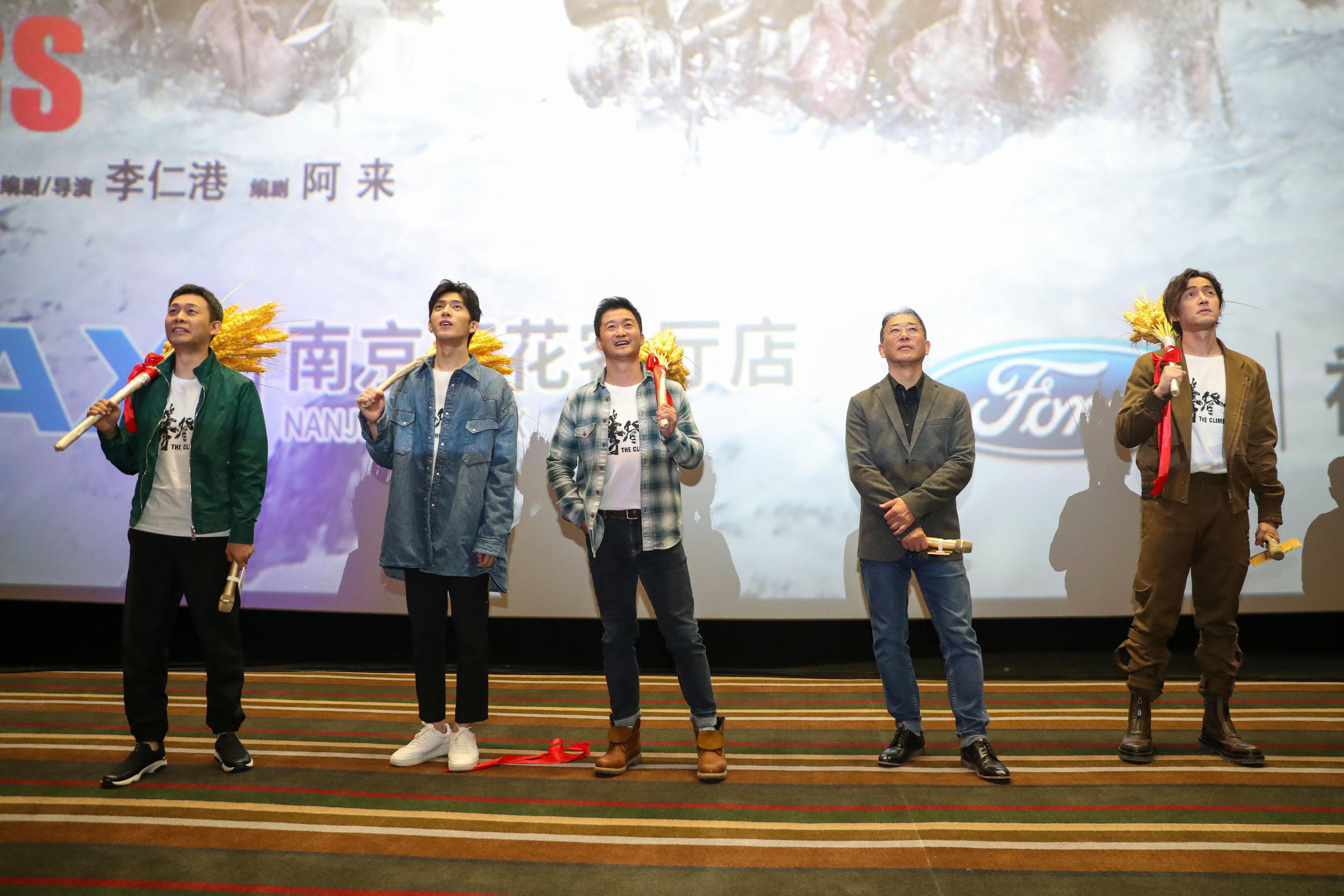 《TOP大来宾》:《攀登者》吴京、胡歌、张译、井柏然