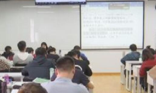 2020年江苏公考报名过半 近千个岗位无人问津