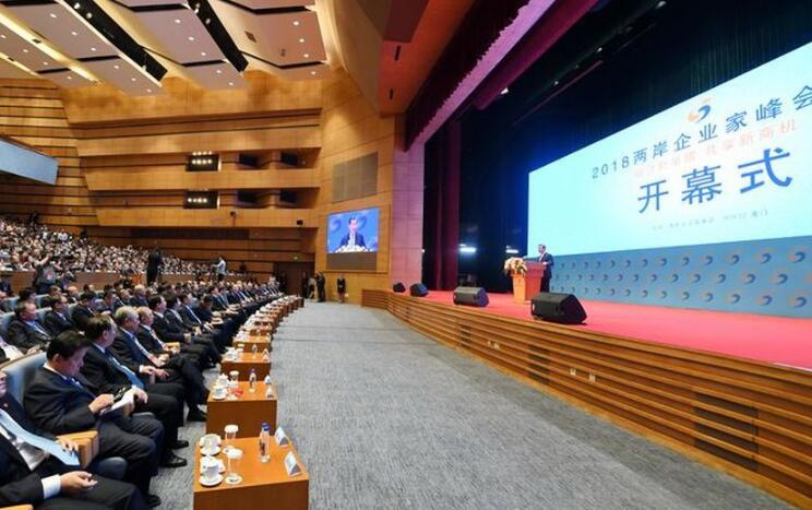 规模扩大、议题更广、融合加速——历届两岸企业家峰会年会成果盘