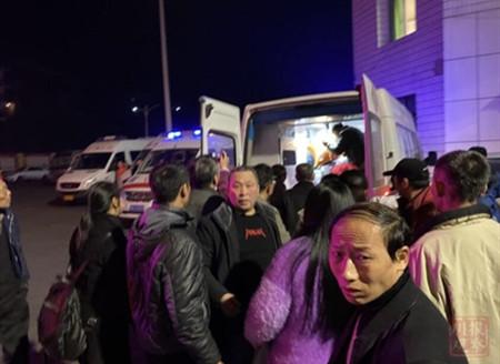 四川珙县煤矿透水事故致多人死亡