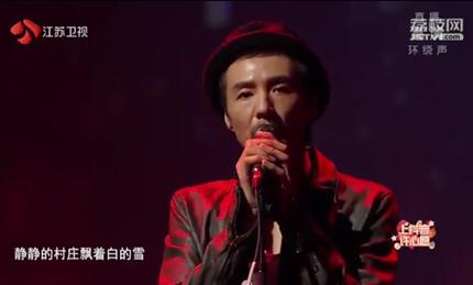2020江蘇跨年|音樂詩人樸樹治愈吟唱 《空帆船》《白樺林》仙氣繚繞
