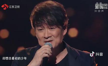 2020江蘇跨年丨唱盡江湖歸來仍是《少年》,周華健新歌唱給有閱歷的人聽