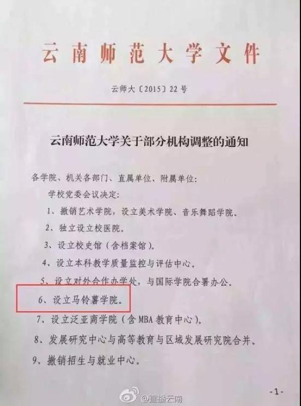 荔枝说:小龙虾学院生要毕业了?填志愿的时候别忘了康康这些学院和专业!