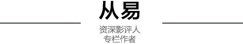第22届上海国际电影节:五位资深影评人推荐片单来了