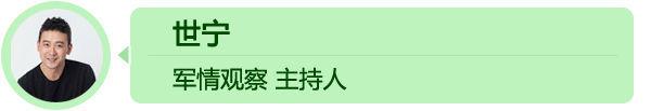 http://www.weixinrensheng.com/lishi/859798.html