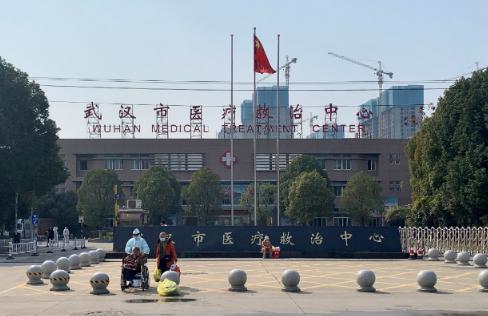外籍■金银潭医院:军运会五外籍运动员患疟疾,与新冠肺炎无关