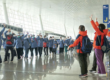 Some medical assistance teams leave Hubei Province