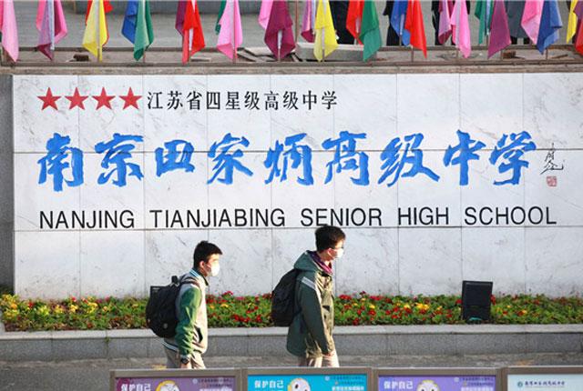 南京初二、高二年级有序开学复课