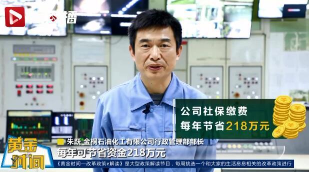 江苏这家企业借降费率给职工建企业年金 退休后可享第二份养老金