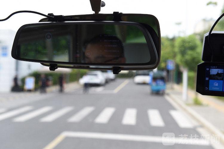 """【E路同行 智惠江苏】让""""聪明的车""""加速驶向""""智慧的路""""  江苏"""