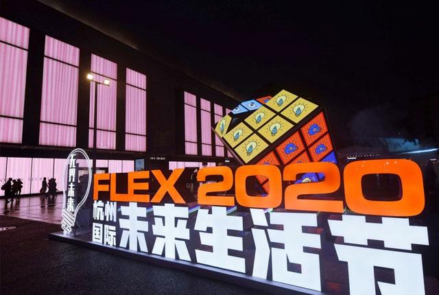 """未来生活节亮相杭州西湖  吸引市民""""打卡""""体验""""黑科技"""""""