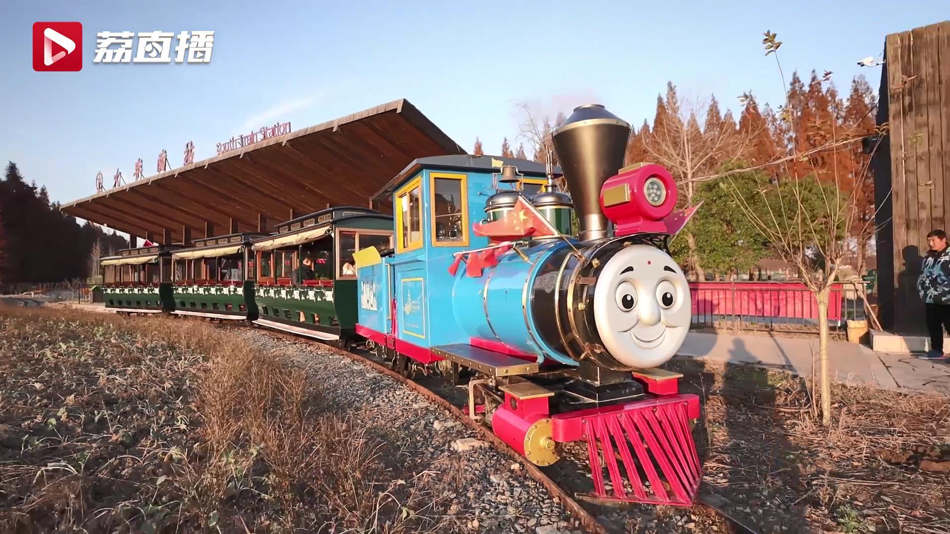 游遍江苏丨小火车走完1314米寓意一生一世平安,约吗?