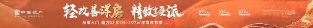 中海方山印