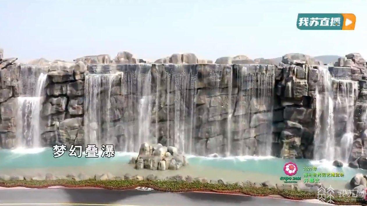 以园为媒 以花会友!2021年扬州世界园艺博览会开幕